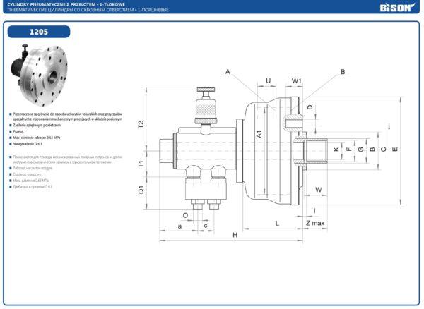 Пневматический цилиндр тип 1205