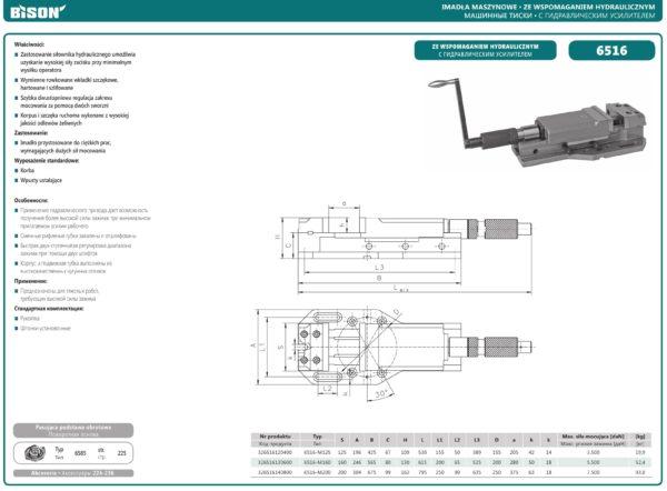 Машинные тиски тип 6516