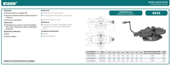 Машинные тиски тип 6531
