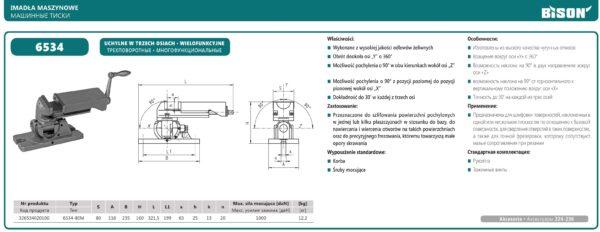 Машинные тиски тип 6534