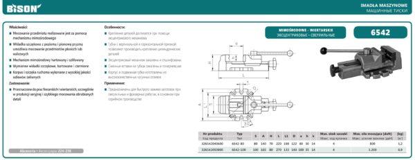 Машинные тиски тип 6542