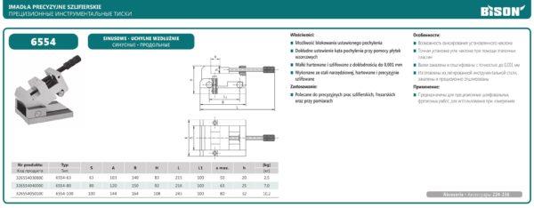 Прецизионные тиски тип 6554