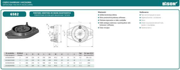 Основание к тискам тип 6582