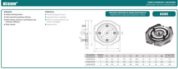 Основание к тискам тип 6585