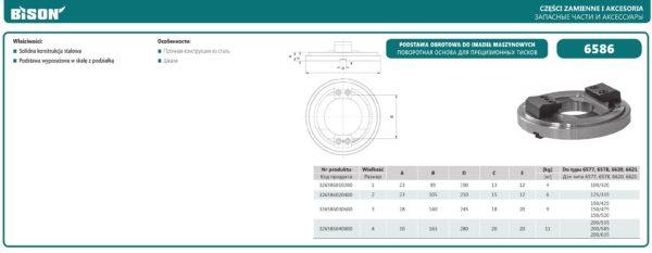 Основание к тискам тип 6586