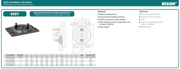 Основание к тискам тип 6587