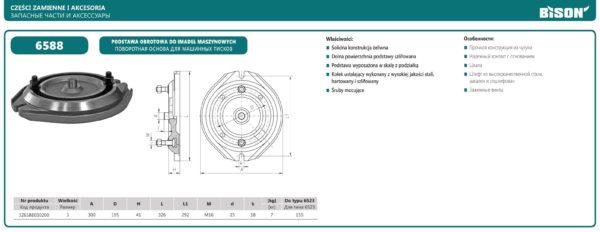 Основание к тискам тип 6588