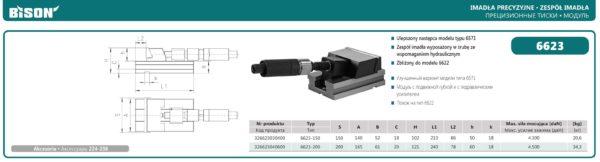 Модуль к тискам тип 6623