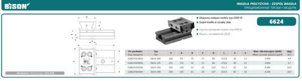 Модуль к тискам тип 6624