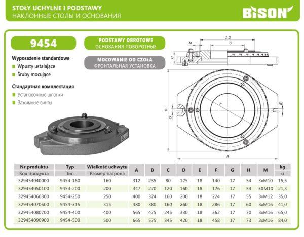 Основание тип 9454